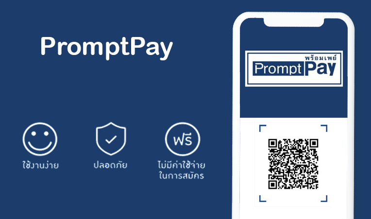 prompt pay
